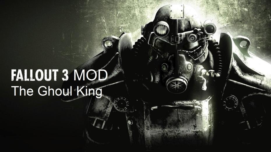 fallout3_mod_gk